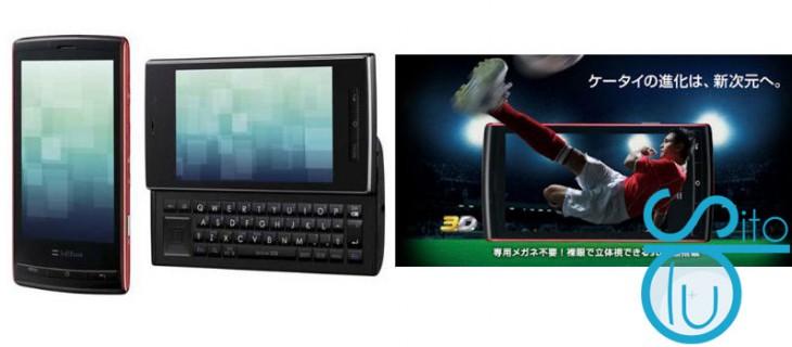 Sharp presenta Galapagos 003SH e 005SH, due nuovi smartphone Android 2.2 con display 3D