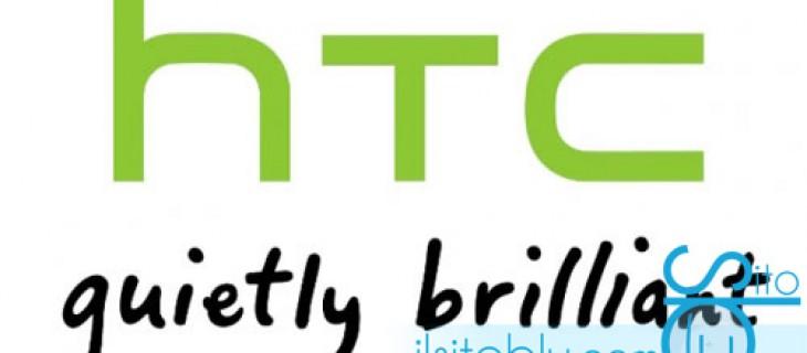 Un App store per HTC?